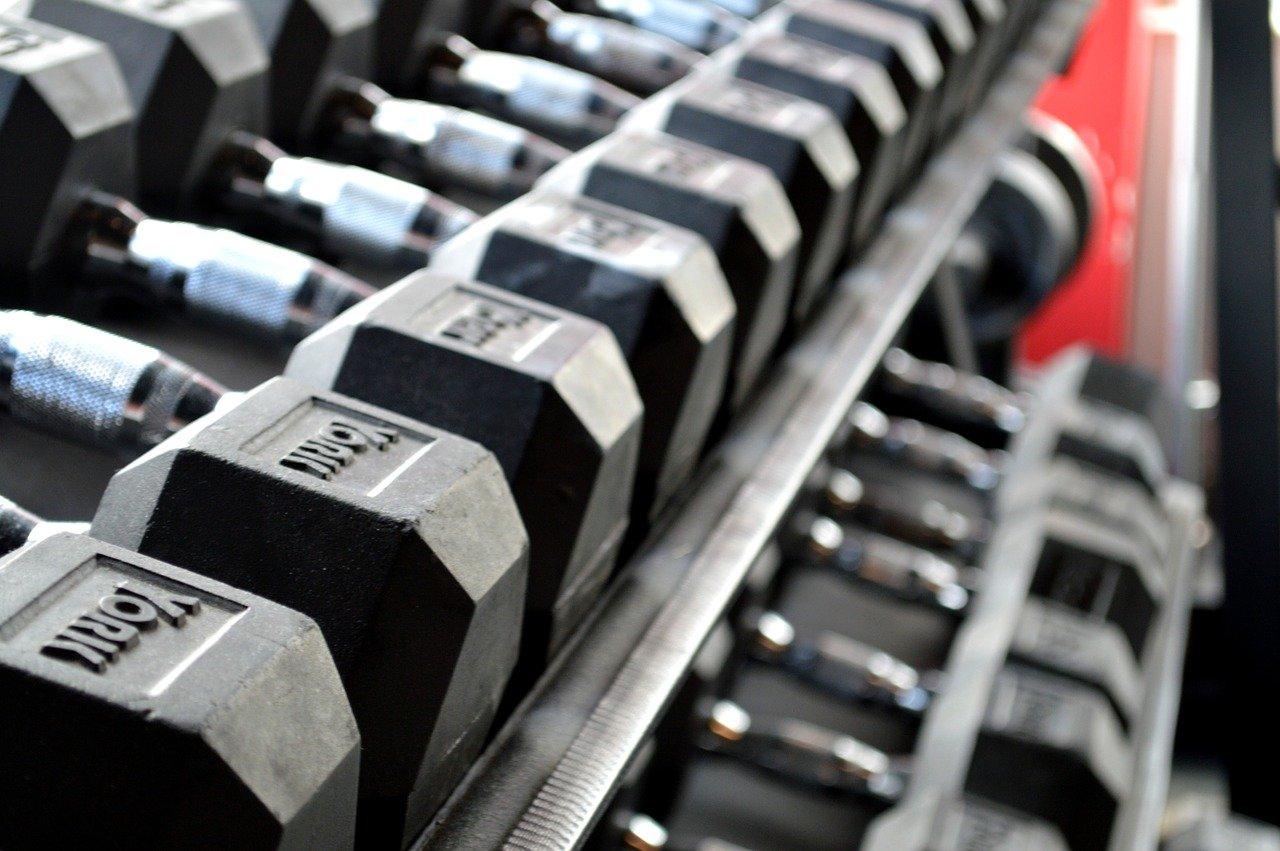 Фитнес зали в Бургас